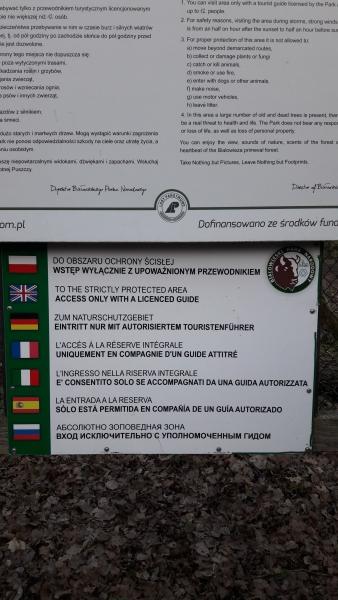Entrée Forêt primaire de Bialowieza