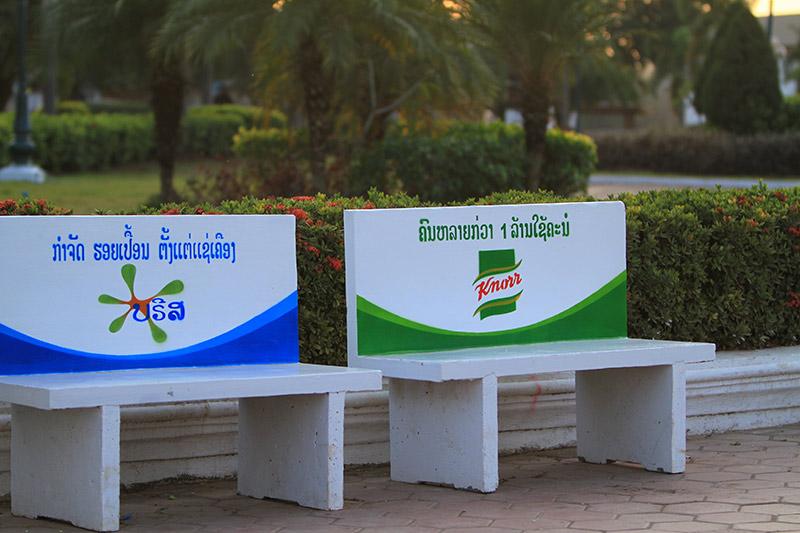 laos-Ventiane-407